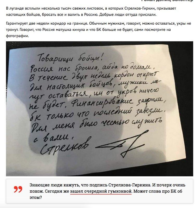 "Суд не отдал на поруки Савченко фигуранта ""газового дела"" и арестовал Постного с залогом 10 млн - Цензор.НЕТ 8438"