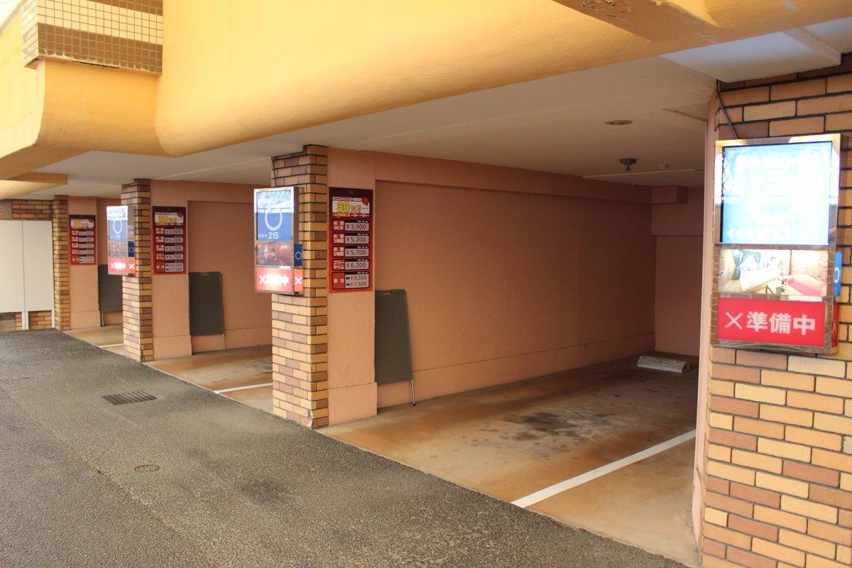 茨木市 ホテル