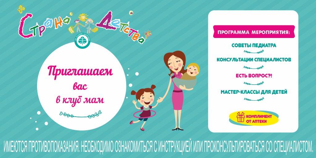 Центральный детский мир москва каталог товаров и цены официальный сайт - b