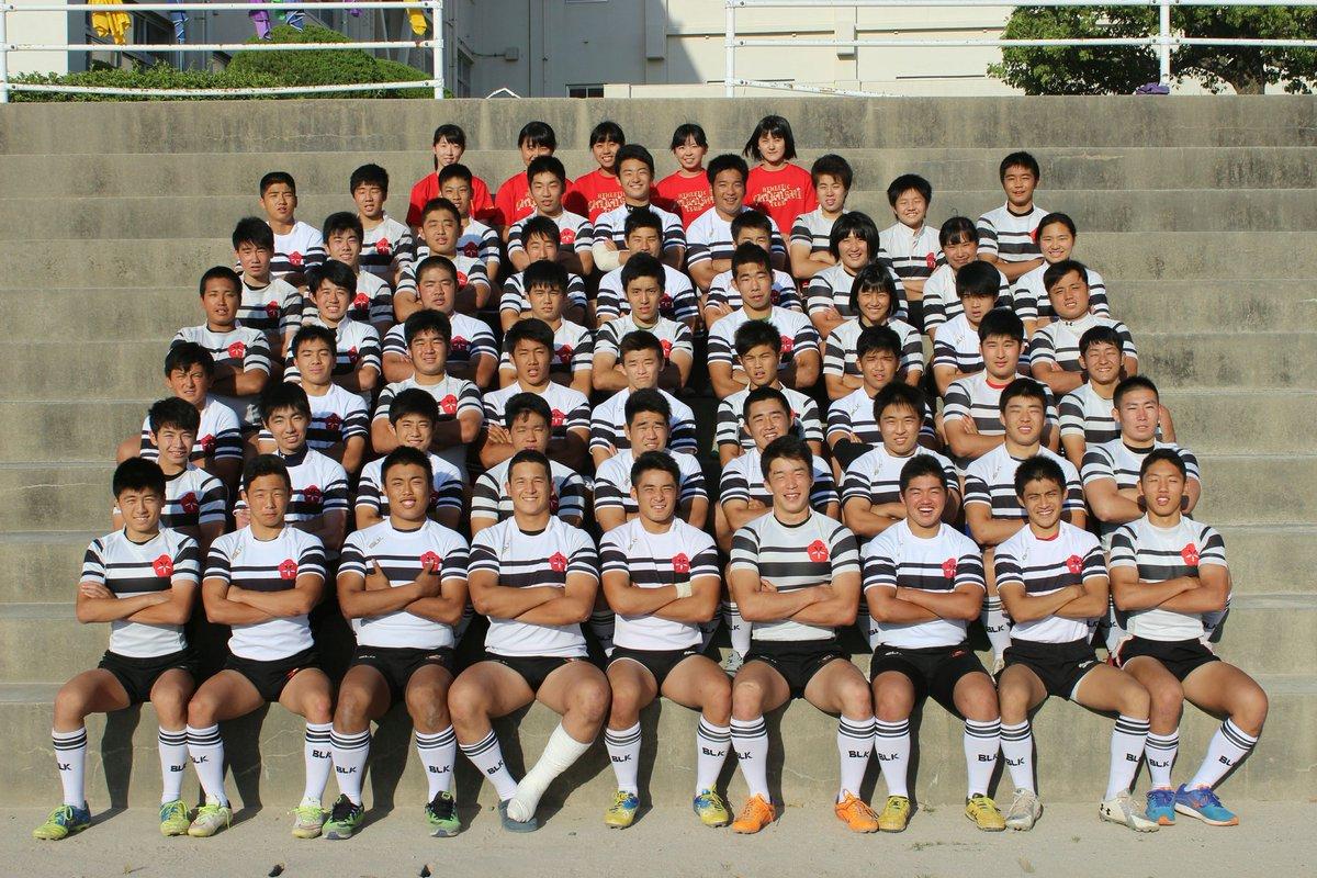 高校 ラグビー 福岡