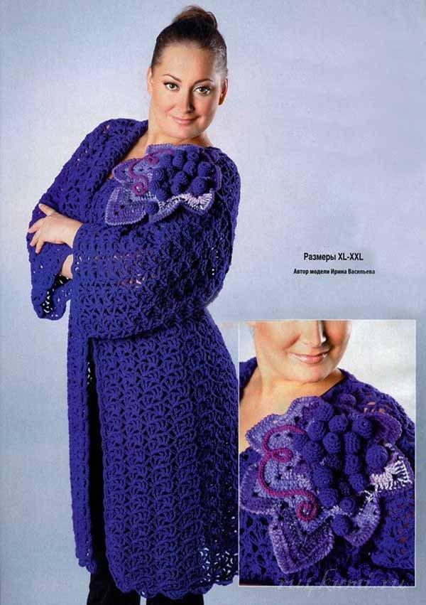 Вязаное пальто детское схемы