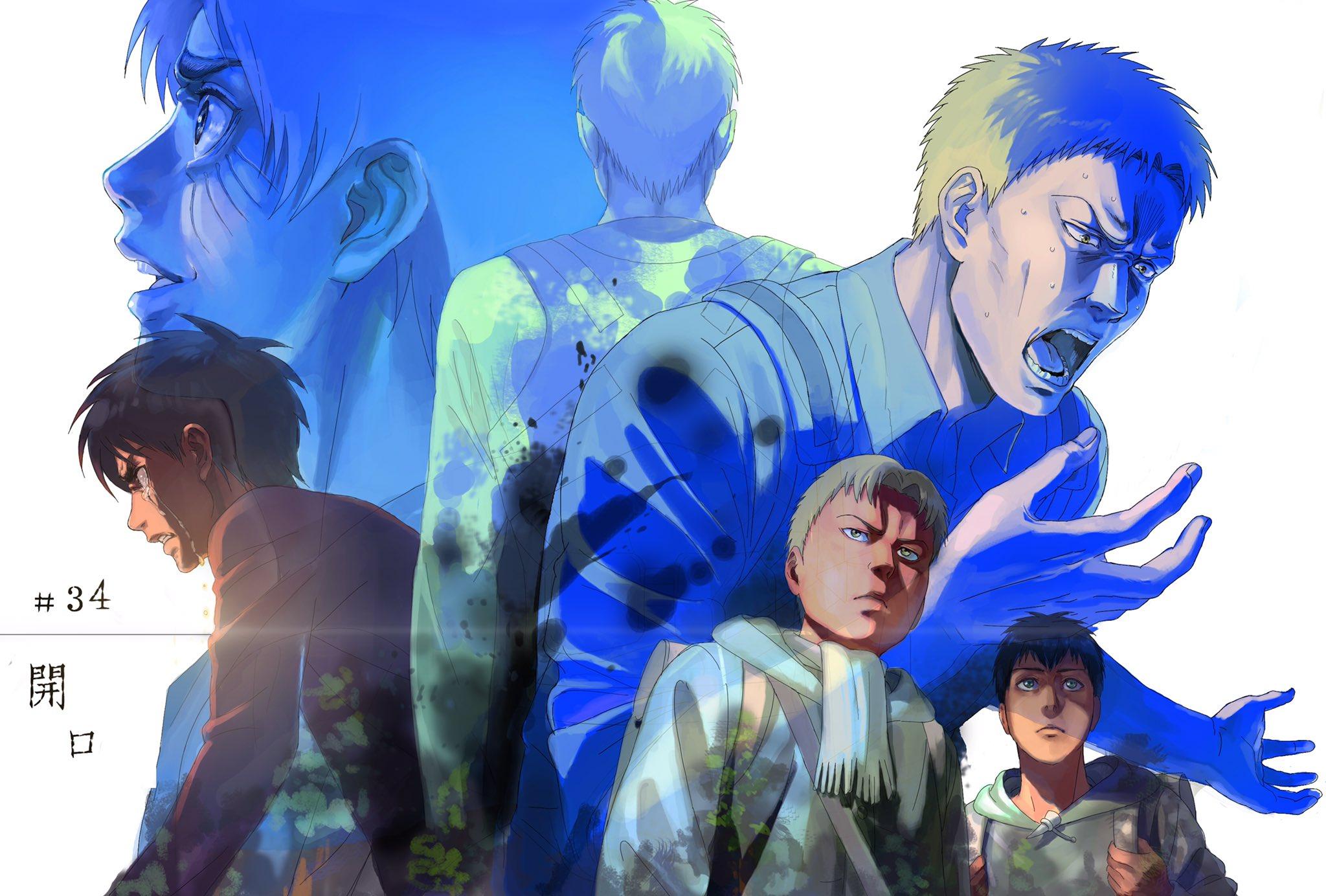 Alasan Mengapa Tokoh Shingeki No Kyojin Tak Boleh Didewakan