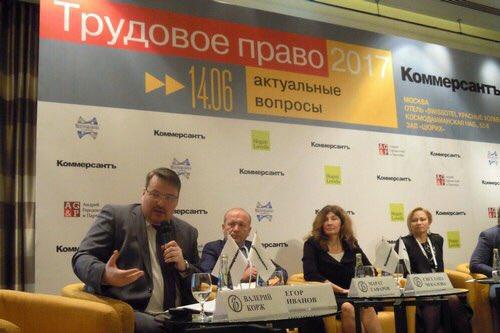 Трудовое право реферат в украине