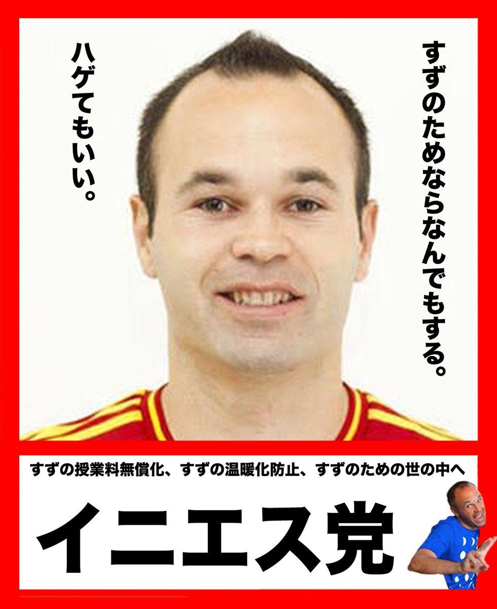いよいよ来週6/23(金)は都議選の告示日。選挙期日は7/2(日)。日本の未来を決める大事な選挙や、18歳以上の方は必ず行くことやで。さて、その前に「自分で決める」ことの予行演習や。以下4つの党から日本の未来を託せる党を1つ選んでみよか。
