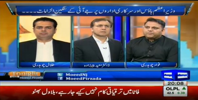 test Twitter Media - #PanamaLeaks case: Mian Sharif (late) has never been to Qatar, says @fawadchaudhry to @MoeedNj https://t.co/m5HOhtAiUh