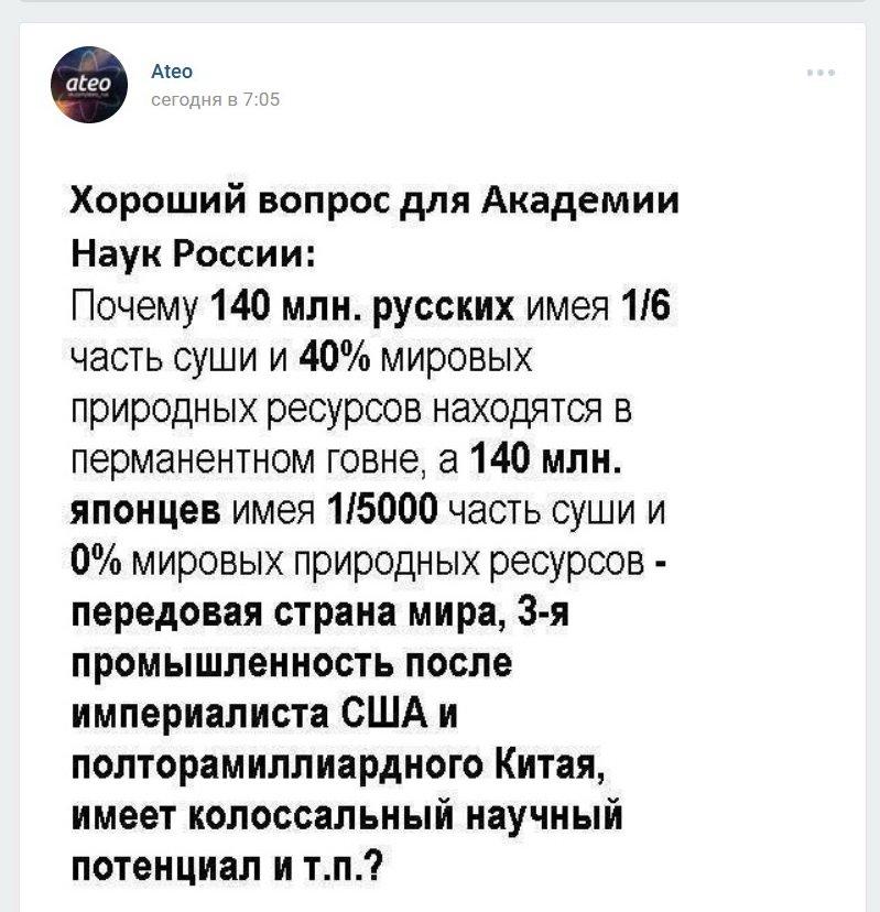 Россия хочет отказаться от выдачи другим странам преследуемых по политическим мотивам - Цензор.НЕТ 9884