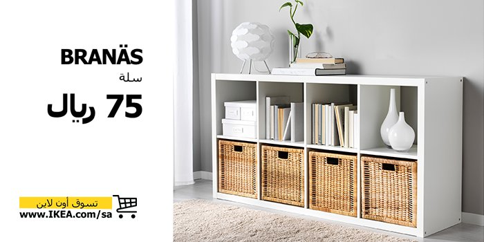 فني تركيب اثاث ايكيا بالدمام 0536722513 والخبر والجبيل شركة الدمياطي لأعمال التركيبات بالدمام 0536722513 Home Decor Furniture Decor