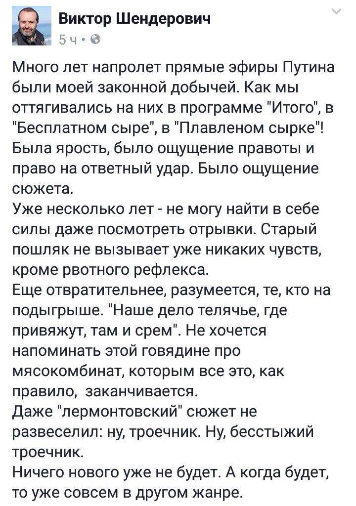 Российский тренер Газзаев успел согласиться с Путиным до того, как тот высказал свое мнение - Цензор.НЕТ 2890