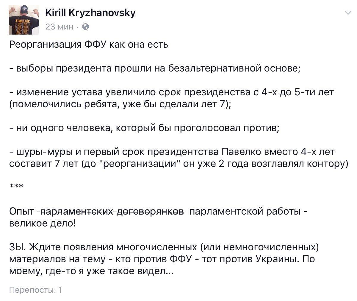 Российский тренер Газзаев успел согласиться с Путиным до того, как тот высказал свое мнение - Цензор.НЕТ 1755