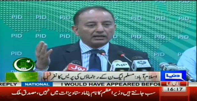 test Twitter Media - #PanamaLeaks case: Everyone knows that PM Nawaz Sharif's name is not in Panama Papers, says @DrMusadikMalik https://t.co/5ePmlJ2SnO