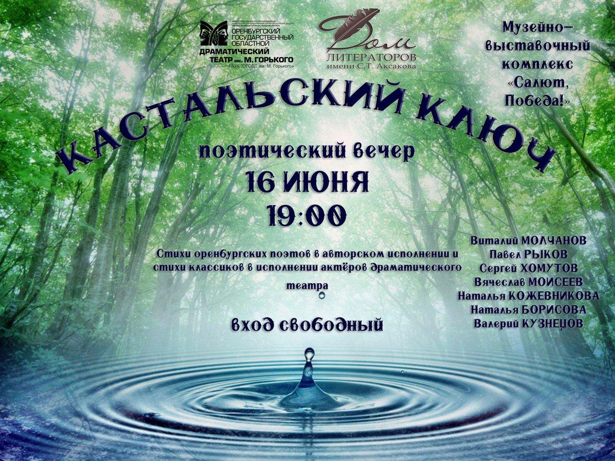 история россии 7 класс баранов гдз