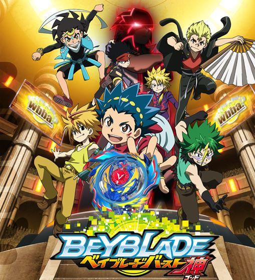 Anunciado Beyblade Burst God Para Nintendo 3ds