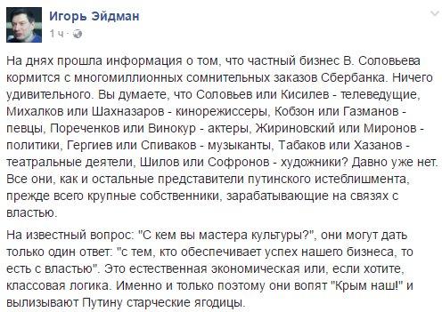 Российский тренер Газзаев успел согласиться с Путиным до того, как тот высказал свое мнение - Цензор.НЕТ 7567