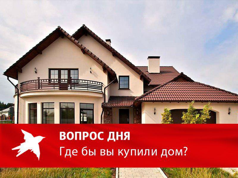 Дом в анапе миллион рублей