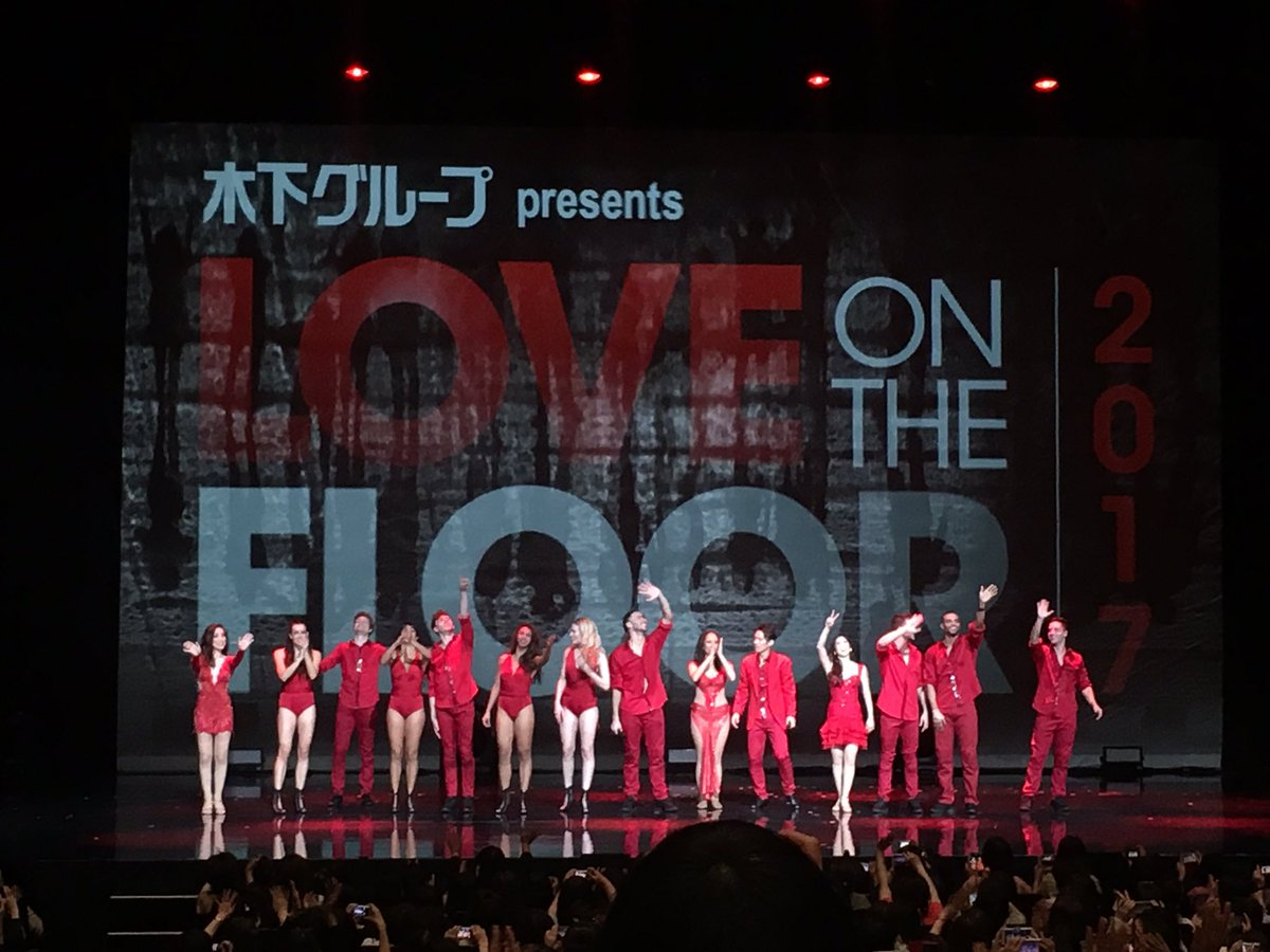 いわゆるダンサーとはまた違った身体能力というか表現力と、客席の反応がとても新鮮でした。そして高橋大輔さんのあの魅力について誰か明確に分析してほしい。艶っぽいけど清潔! https://t.co/qVtvcGYbNF