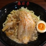 Image for the Tweet beginning: 【油そば 春日亭】(東京・池袋西口) 鳥豚油そば