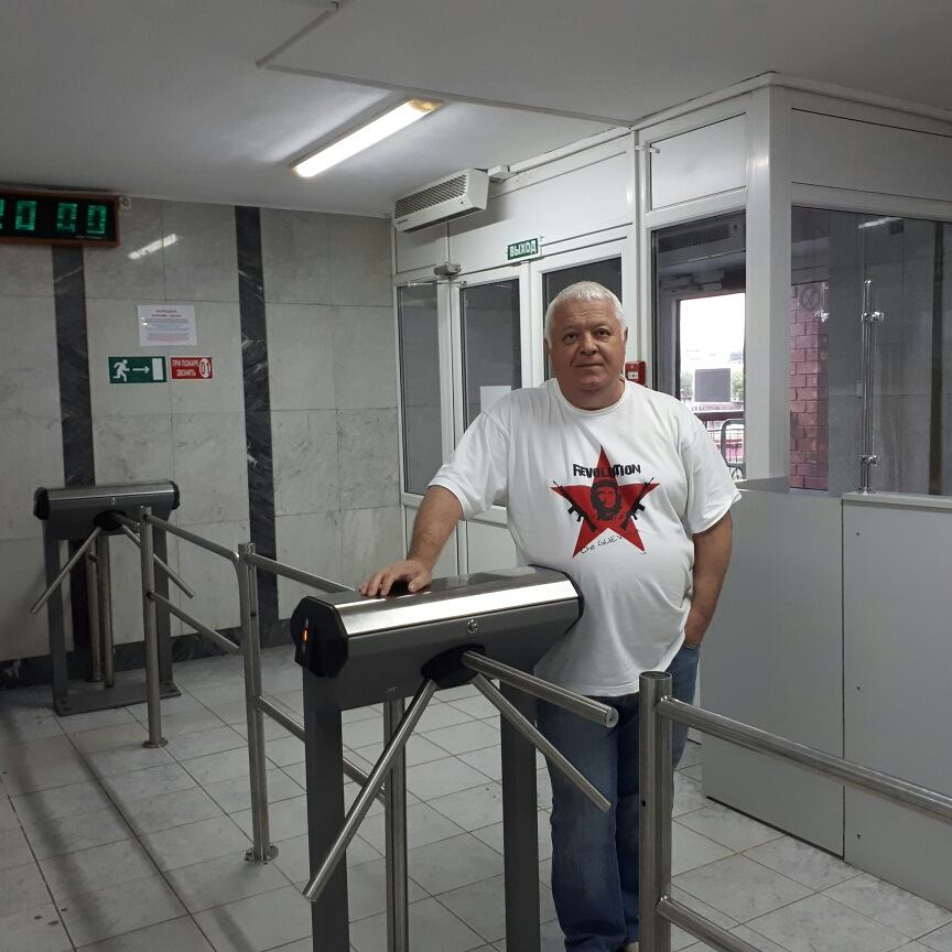 Западно сибирский экономический район презентация