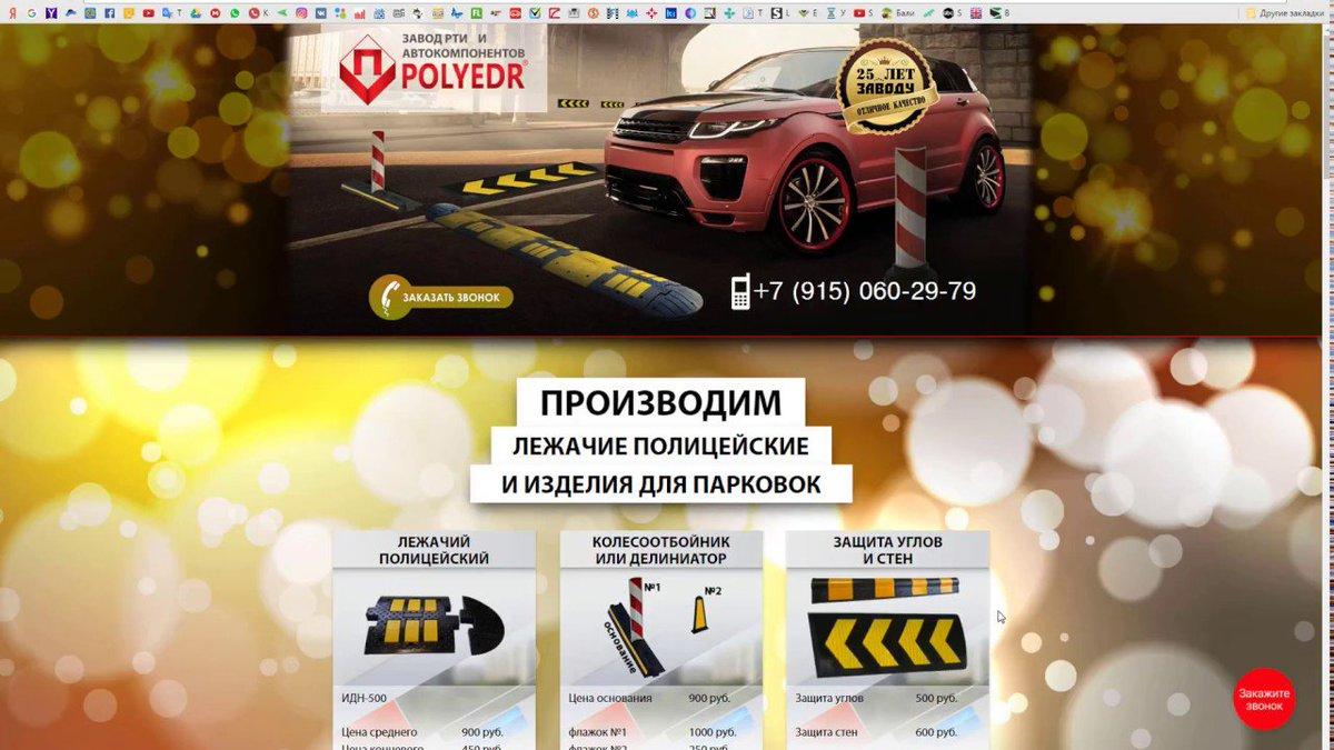 Тема разработка рекламной кампании Разработка рекламной кампании фирмы курсовая