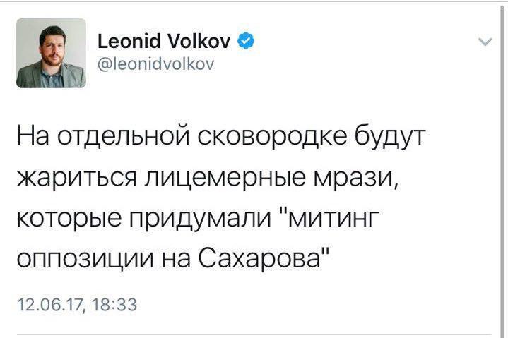 Заявление на получение инн физического лица бланк 2016 скачать - 4