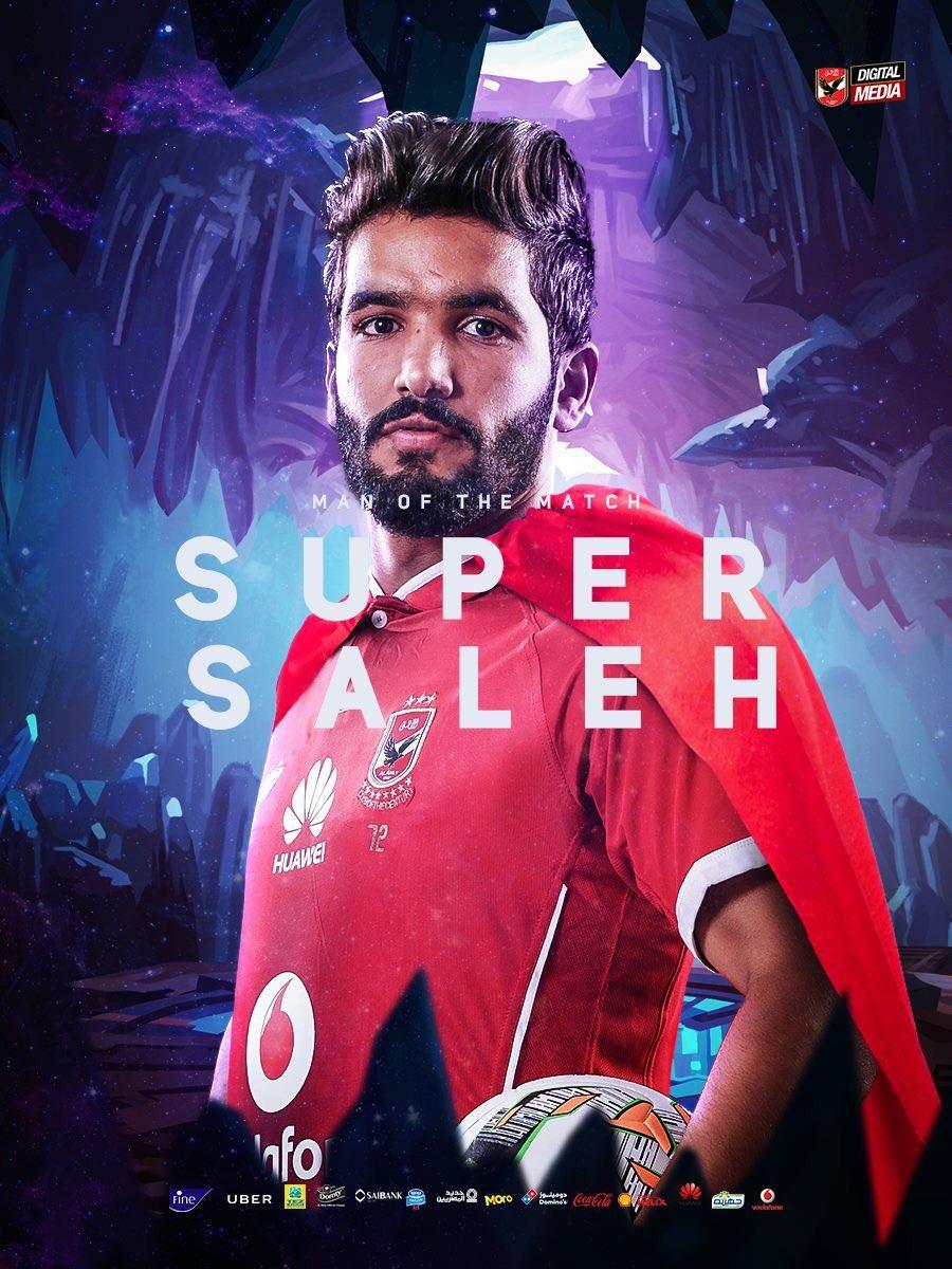 رجل المباراة هو لاعبنا #صالح_جمعة 👏🏆👏  #AhlyVsSmouha #YallaYaAhly http...