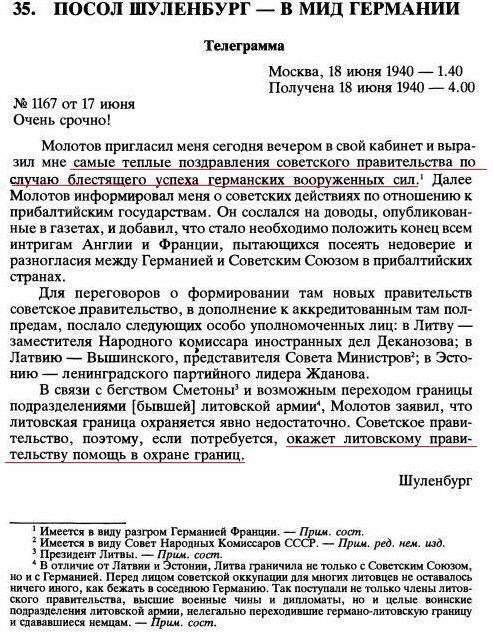 Демонизация Сталина - один из способов атаки на Россию, - Путин - Цензор.НЕТ 2117
