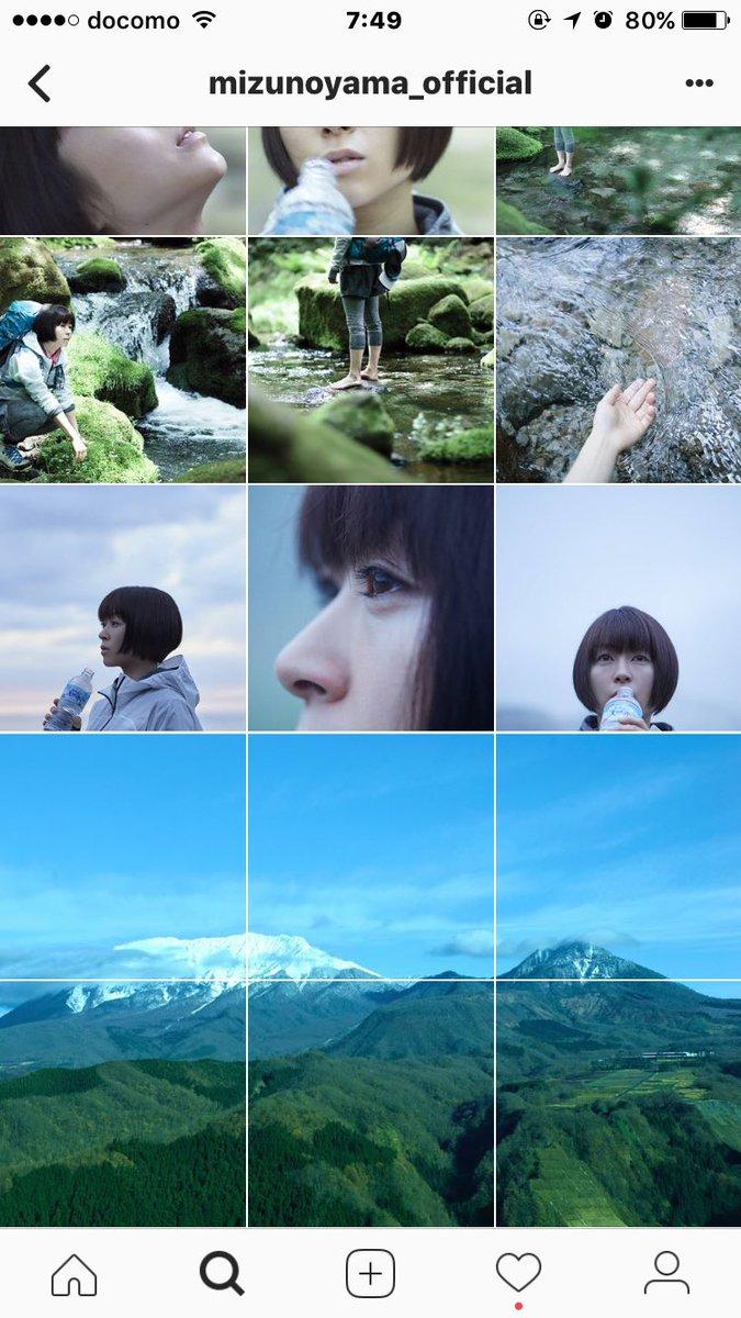 Tweet 宇多田ヒカル サントリー天然水の新cmで 新曲もタイアップ