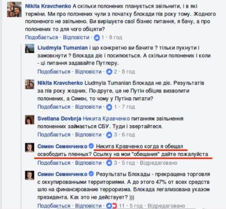 В Киеве в два раза повысили тарифы на содержание многоквартирных домов - Цензор.НЕТ 4889