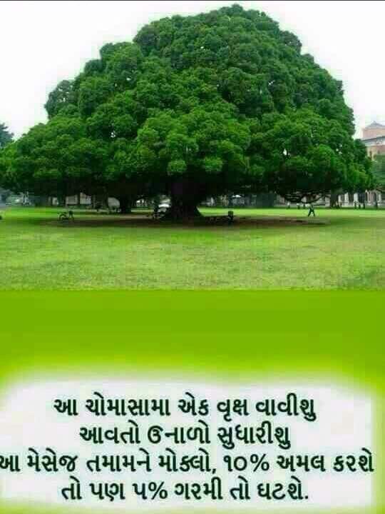 Suresh Chaudhari (@Suryawebmaster) | Twitter