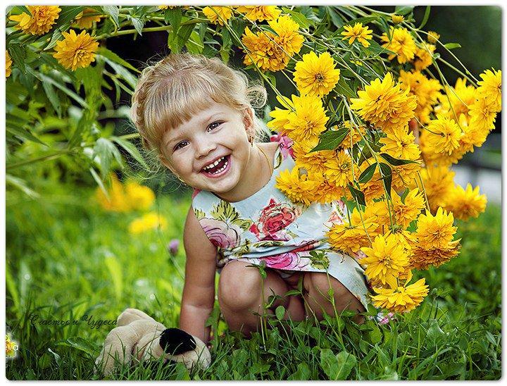 Нов.году, фото с надписью улыбнись солнце