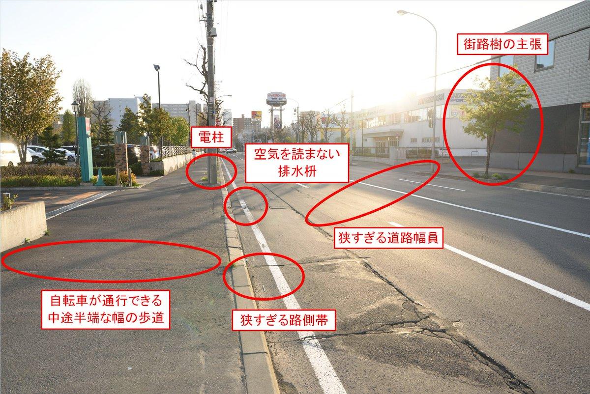 日本の主要道路あるある https://t.co/d8jfij0QXs