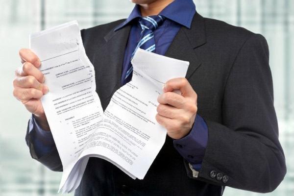 Бухгалтерская отчетность бюджетного учреждения заключение