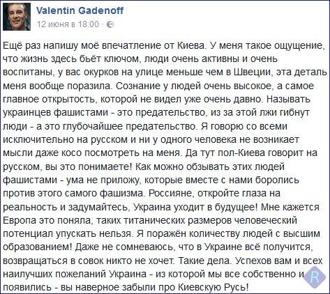 Боевики на Донбассе массово воруют запчасти и ГСМ, поставляемые из России, - разведка - Цензор.НЕТ 4941