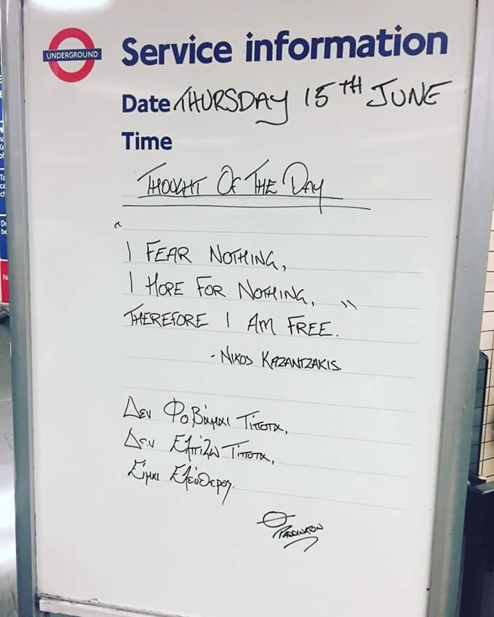Paddington Station, London. 15/6/2017 [via @MOSSIALOS]