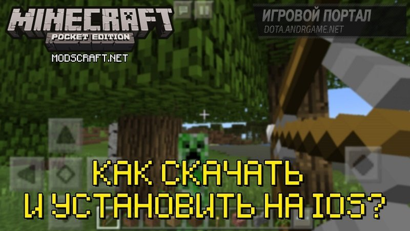 diablo 1  торрент полная русская версия
