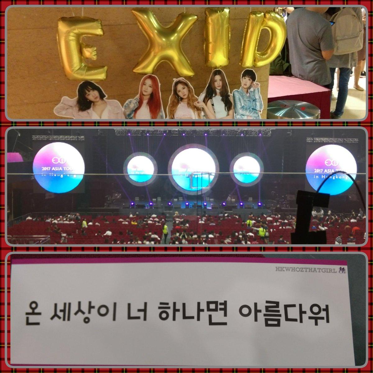跟 fans club 訂飛既好處?? 竟然係看台區第一行,仲要正中間 終於可以親眼睇到 #EXID 啦~~ #exidasiatour2017 #Hani #LE #Junghwa #Solji #Hyelinpic.twitter.com/Y5xXrkCqty
