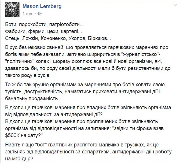 Белый дом хочет сохранить гибкость для пересмотра санкций против России, - Politico - Цензор.НЕТ 9764