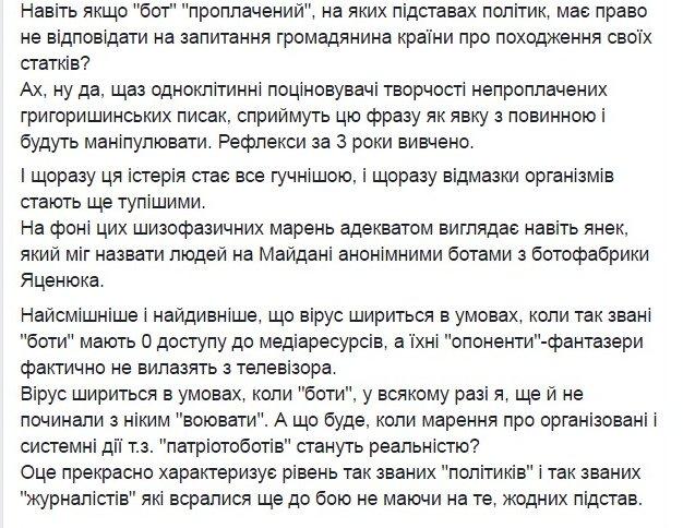 Белый дом хочет сохранить гибкость для пересмотра санкций против России, - Politico - Цензор.НЕТ 8290