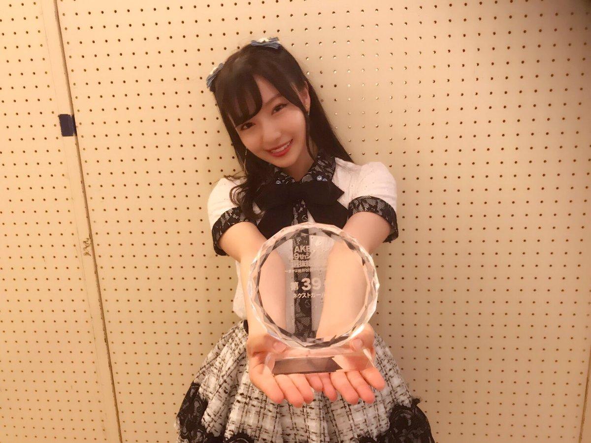 #AKB48総選挙 みんなと掴んだ #39位 ✨ 初ランクインの目標を私と一緒に本気で思ってくれてあ…