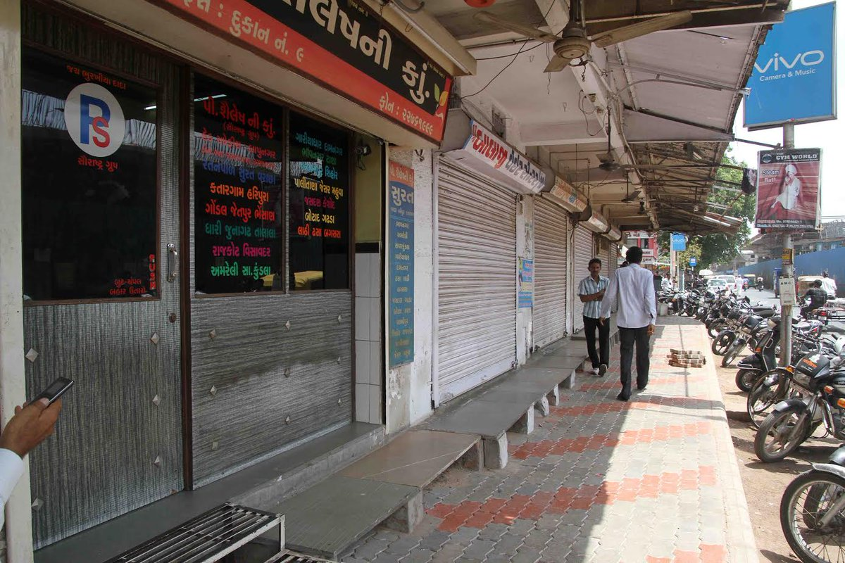 Diamond industry observe bandh across Gujarat against GST structure