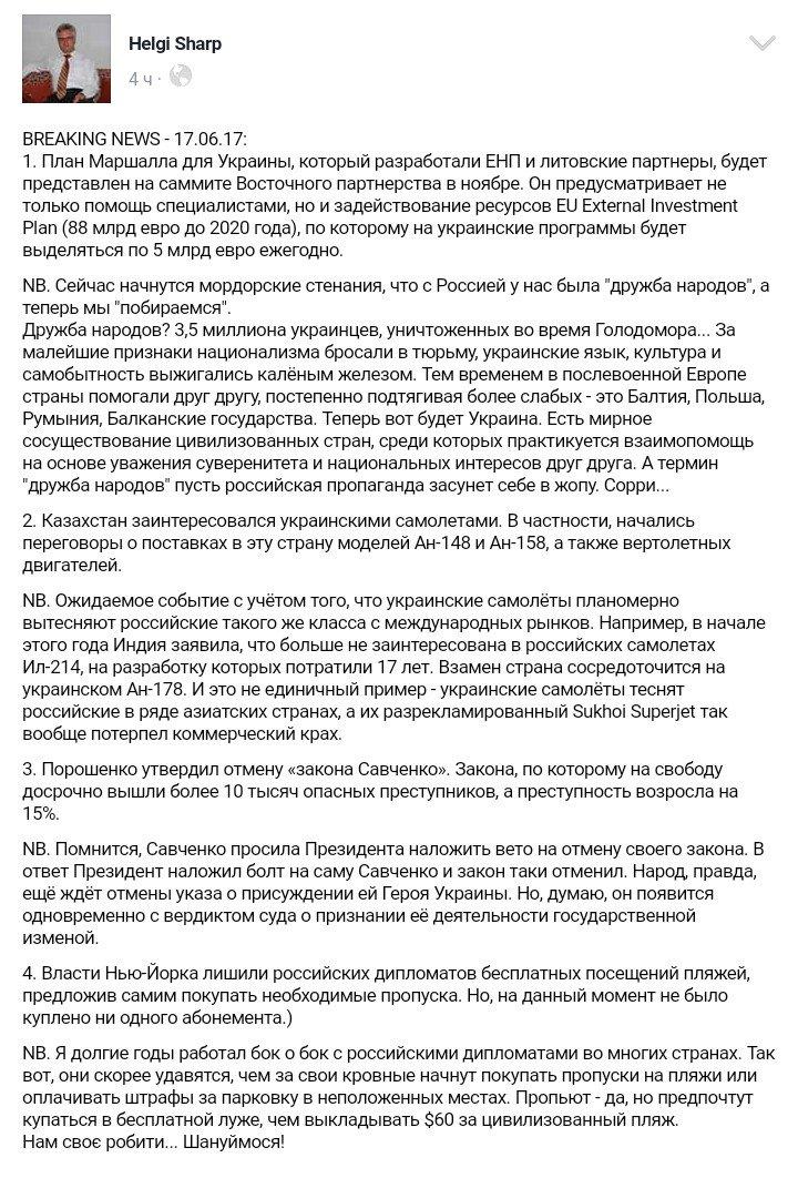 """На встрече """"Восточного партнерства"""" Украину будет представлять замглавы МИД Зеркаль - Цензор.НЕТ 9826"""