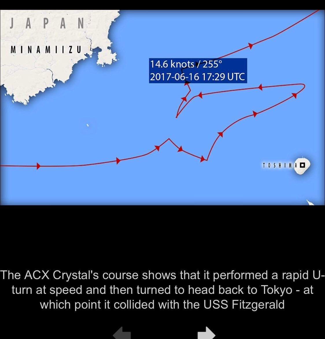 This is, um, awfully suspicious behavior by the freighter that hit the Fitzgerald https://t.co/7O112WSkgG