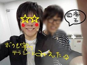 おは日!【誰だぁ】皆返信有難!結構違ってたね♪答えは…教えない!写真見て考えて~w 【シャーロック】NHK_PRさんが「BSプレミアムで映画を見よう!」って! 今日13時【ホビット】からの~続くよ~森川智之続くよ~写真の人来るよ~!皆忙しいよ~観るよ~ね!#SHERLOCK