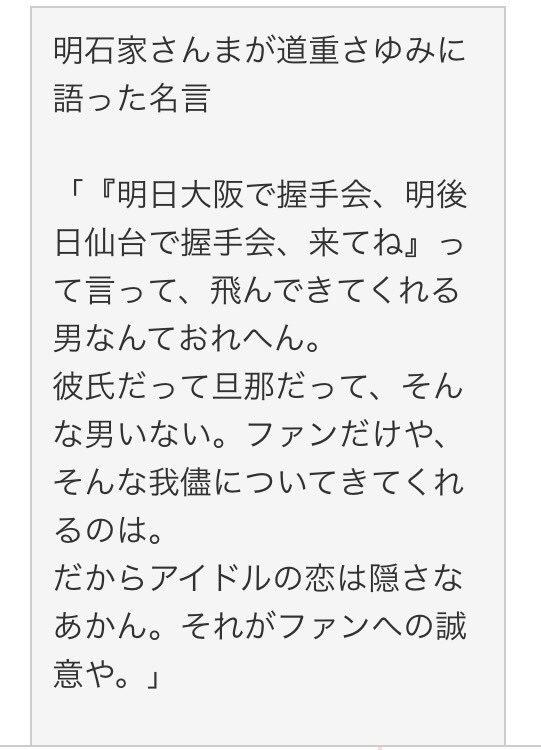 きゃる 又は けーもり auf Twitter: