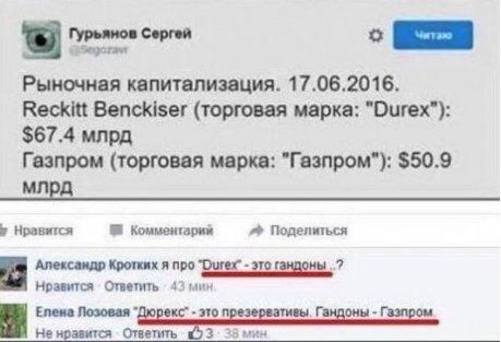 ЕС продлил на год введенные из-за оккупации Крыма санкции против России - Цензор.НЕТ 4625