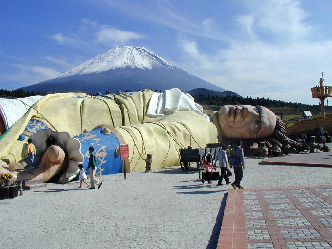 富士ガリバー王国