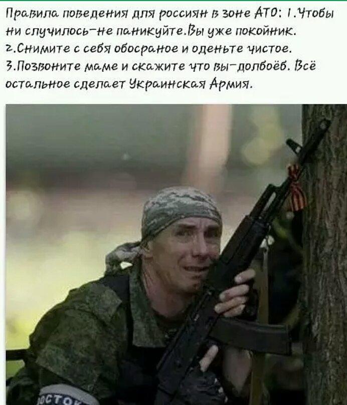 Боевики 47 раз открывали огонь по позициям ВСУ. Били из 120- и 82-мм минометов, гранатометов и вооружения БМП, - штаб - Цензор.НЕТ 24