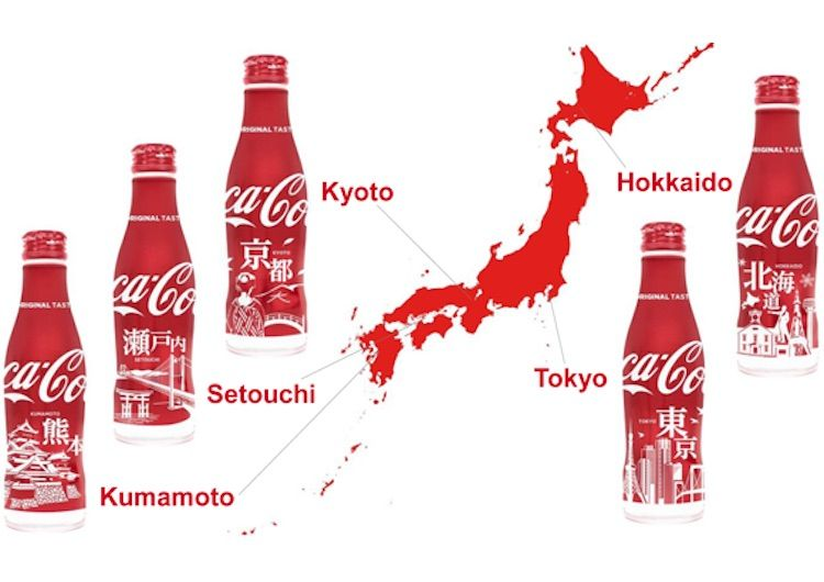 Check Out Coca-Cola Japan's Limited Edition Bottles Featuring Its Famous Landmarks  http:// jpninfo.com/81858  &nbsp;   #CocaCola #Japan #LimitedEdition<br>http://pic.twitter.com/vCAA3gqhn6