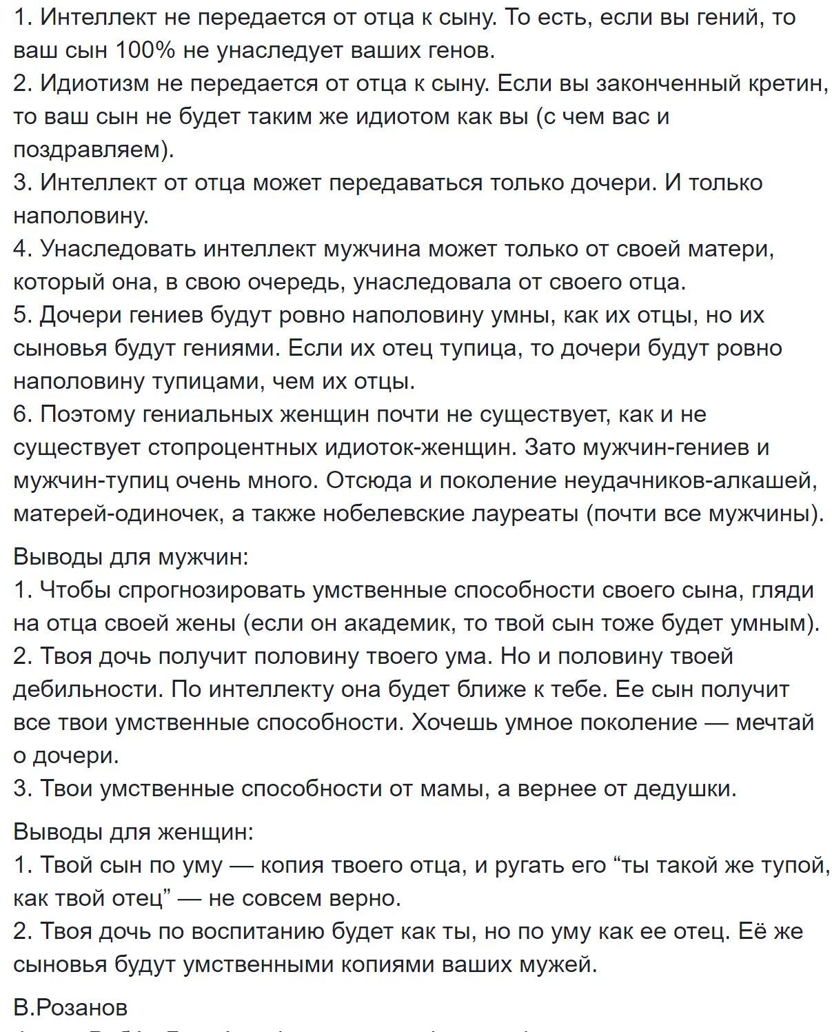 """Полиция отпустила пять из шести задержанных на """"Марше равенства"""" в Киеве - Цензор.НЕТ 2633"""
