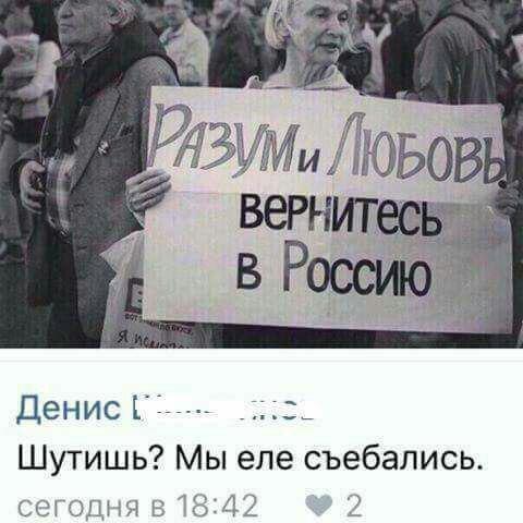 """""""При сильных президентах так не бывает"""": В Москве задержаны три человека, проводившие одиночные пикеты - Цензор.НЕТ 6794"""