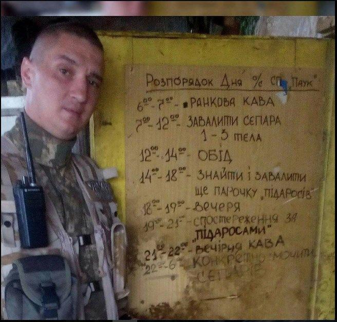 """""""Голубой трезубец-2017"""": масштабные учения всех родов авиации проходят в Украине - Цензор.НЕТ 6334"""